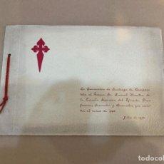 Militaria: GUARNICION DE SANTIAGO DE COMPOSTELA / ESCUELA SUPERIOR DEL EJERCITO / 1942 / FOTOGRAFIAS. Lote 228238060