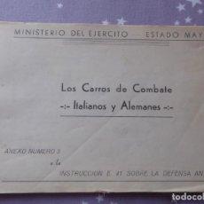 Militaria: LOS CARROS DE COMBATE ITALIANOS Y ALEMANES. MINISTERIO DEL EJÉRCITO ESTADO MAYOR. Lote 232690125