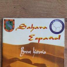 Militaria: RARO Y EXCEPCIONAL ESTUDIO HISTÓRICO SOBRE EL SAHARA ESPAÑOL. PROFUSAMENTE ILUSTRADO.. Lote 233795905