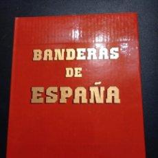 Militaria: BANDERAS DE ESPAÑA. Lote 238149055