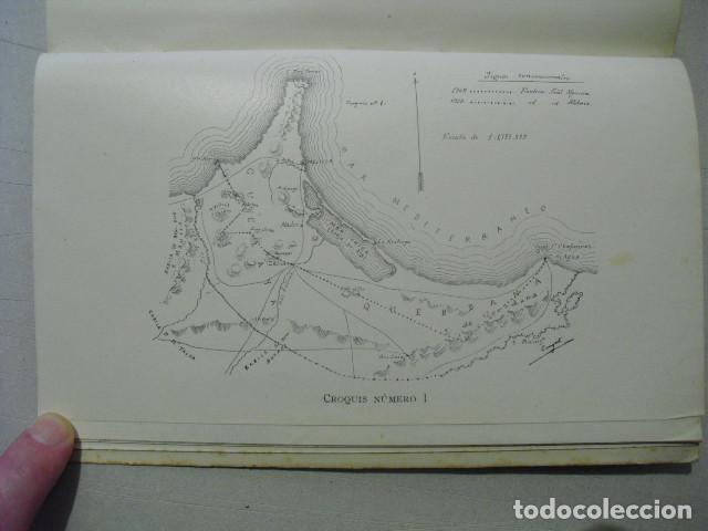 Militaria: 1914 GUERRA DE MARRUECOS RECUERDOS DE LA GUERRA DEL KERT 1911-12 GENERAL SERRA ORTS - Foto 5 - 243815850