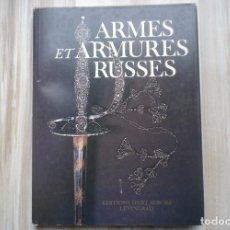 Militaria: LIBRO ARMES ET ARMURES RUSSES. SIGLOS XVI AL XIX. Lote 244898945