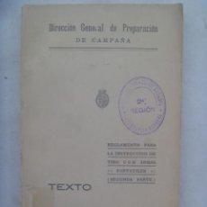 Militaria: REGLAMENTO PARA INSTRUCCION DE TIRO CON ARMA PORATILES ( SEGUNDA PARTE ), LAMINAS. 1927. Lote 245007040