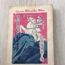 Militaria: COLECCIÓN BIBLIOGRÁFICA MILITAR CARROS Gª ALBORS AÑO 1932. Lote 248025250