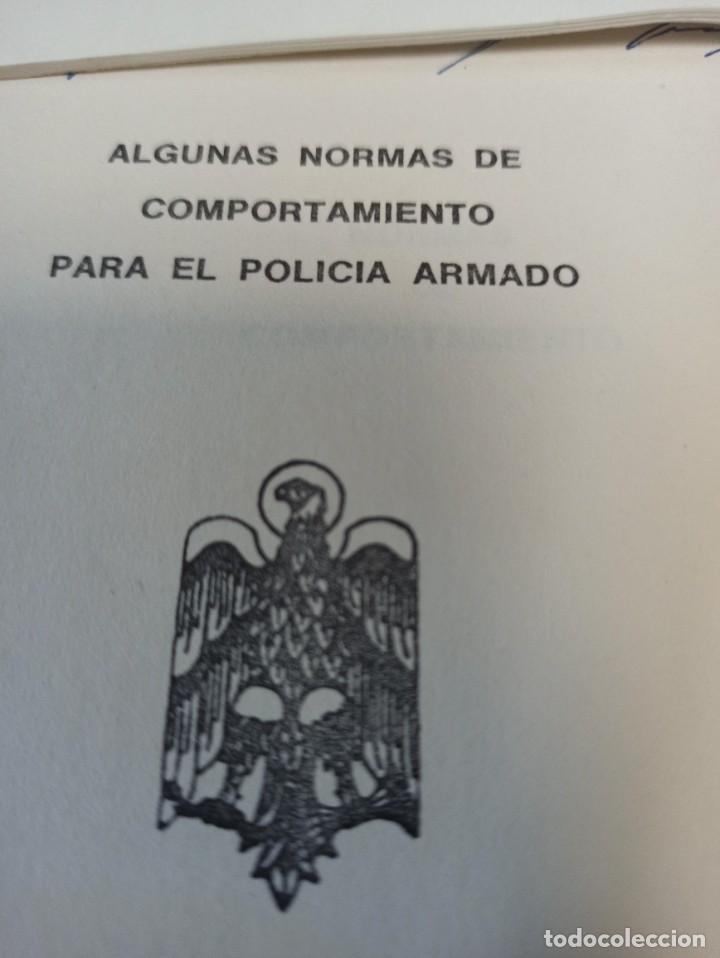 Militaria: Lote manuales Policía Armada. L1 - Foto 2 - 248714135
