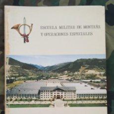 Militaria: CUADERNO DE DIFUSIÓN ESCUELA MILITAR DE MONTAÑA Y OPERACIONES ESPECIALES EMMOE N°15 1985. Lote 251659315