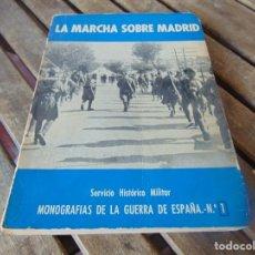Militaria: MANOGRAFIAS DE LA GUERRA CIVIL SERVICIO HISTORICO MILITAR LA MARCHA SOBRE MADRID Nº 1. Lote 254429165