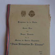 Militaria: LIBRILLO Y PLANO DEL JUAN SEBASTIAN EL CANO, VIAJE DE 1951. Lote 256062120