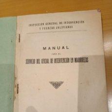 Militaria: MANUAL OFICIAL FUERZAS JALIFIANAS.. Lote 260298580