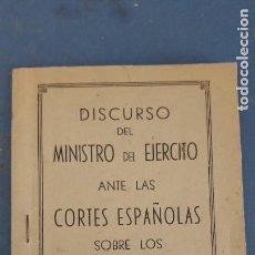 Militaria: DISCURSO DEL MINISTRO DEL EJERCITO ANTE LAS CORTES ESPAÑOLAS SOBRE LOS SUCESOS DE IFNI, 1957. Lote 266859259