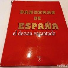 Militaria: BANDERAS DE ESPAÑA. CALVO-GRÁVALOS. SILEX 1983. Lote 266868344