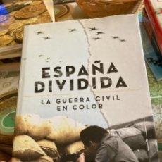 Militaria: LIBRO HISTORIA ESPAÑA DIVIDIDA. Lote 267005499