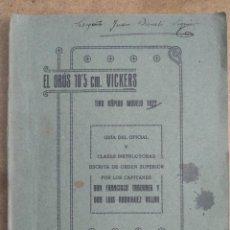 Militaria: OBUS 105 VICKERS 1922. Lote 269937888