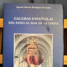 Militaria: GALERAS ESPAÑOLAS DEL EGEO AL MAR DE LA CHINA NAVANTIA PAQUETE ESTÁNDAR CERTIF 5,99. Lote 287690883