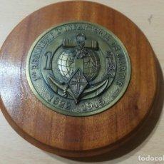Militaria: 1ER REGIMENT D´INFATERIE DE MARINE 1822 1945 / METOPA, PLACA / / AL93. Lote 288401698