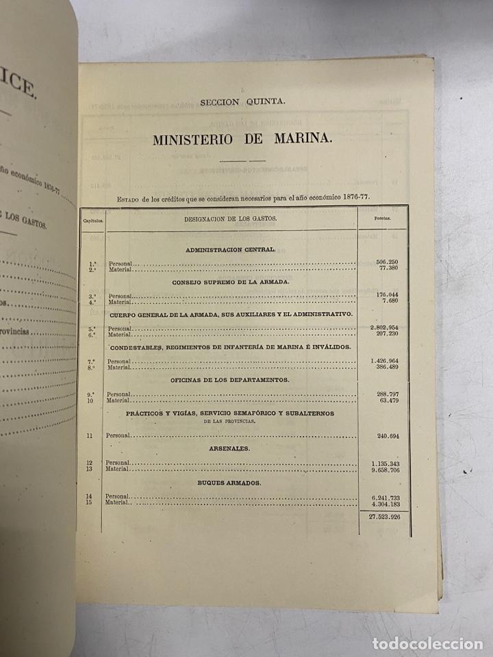 Militaria: PRESUPUESTO GENERAL DEL MINISTERIO DE MARINA PARA EL AÑO ECONOMICO DE 1876-77. PAGS: 98 - Foto 2 - 288449458