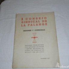 Militaria: I CONSEJO SINDICAL DE LA FALANGE.RESUMEN Y CONSIGNAS.DISCURSO PRONUNCIADO POR GERARDO SALVADOR MERIN. Lote 289324608