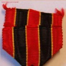 Militaria: MEDALLA CIVIL. Lote 13932199