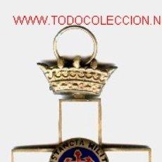 Militaria: MEDALLA DE LA CONSTANCIA MILITAR.SUBOFICIAL.AÑOS 50.. Lote 2205591
