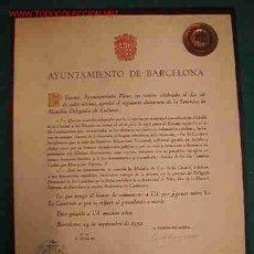 Militaria: MEDALLA Y CONCESIÓN DEL AYUNTAMIENTO DE BARCELONA, EXCAUTIVO.. Lote 17688582