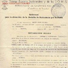 Militaria: (GUERRA CIVIL)SOLICITUD MEDALLA AL SUFRIMIENTO. Lote 1312541
