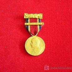 Militaria: MEDALLA (CATEGORIA DE ORO) DE EUDUARO VII-OTORGADA A LA INDUSTRIA LONDINENSE.-1914-. Lote 26455765