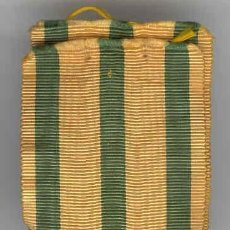 Militaria: LUXEMBURGO. ORDEN DE LA CORONA DE ROBLE. CRUZ DE CABALLERO.. Lote 18334343