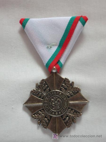 ORDEN DEL MÉRITO CIVIL BÚLGARO (Militar - Reproducciones y Réplicas de Medallas )