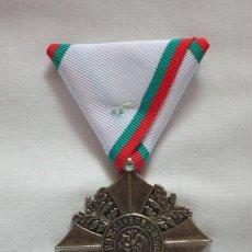 Militaria: ORDEN DEL MÉRITO CIVIL BÚLGARO. Lote 27282108