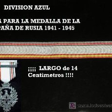 Militaria: DIVISION AZUL CINTA PARA LA MEDALLA DE LA CAMPAÑA DE RUSIA 1941 - 1945 !!!! LARGO CINTA 14 CMS. !!!. Lote 24793615