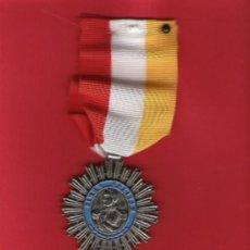 Militaria: VENEZUELA , ORDEN DEL BUSTO DE BOLIVAR 1854. Lote 21066745