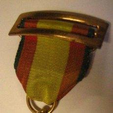 Militaria - Medalla de la Campaña Retaguardia - 5759285