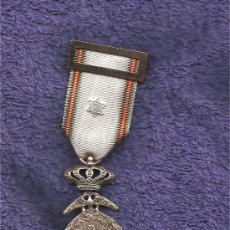 Militaria: MEDALLA PAZ DE MARRUECOS. Lote 182595303