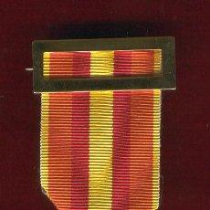 Militaria: MEDALLA IFNI TROPA. Lote 195076705