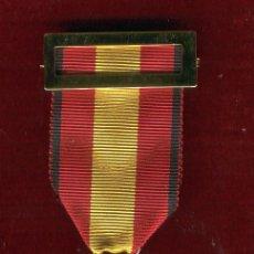 Militaria: MEDALLA DE LA CAMPAÑA. Lote 195076816