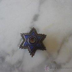 Militaria: MINIATURA MEHDAUIA EN PLATA,DE HOJAL.. Lote 26498558
