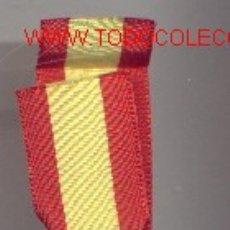 Militaria: MEDALLA GUERRA CIVIL DIPUTACION DE VIZCAYA. Lote 25150886