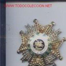 Militaria: PLACA DE LA REAL Y MILITAR ORDEN DE SAN HERMENEGILDO.EPOCA ANTERIOR. Lote 5518876