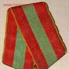 Militaria: MEDALLA AL MÉRITO DE TRABAJO, 2ª GUERRA MUNDIAL.. Lote 11791047