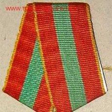 Militaria: MEDALLA AL MÉRITO DE TRABAJO, 2ª GUERRA MUNDIAL.. Lote 13972970