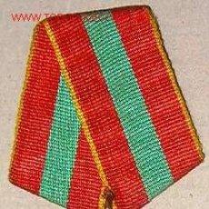 Militaria: MEDALLA AL MÉRITO DE TRABAJO, 2ª GUERRA MUNDIAL.. Lote 15039174