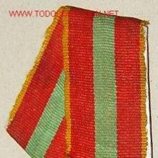 Militaria: MEDALLA AL MÉRITO DE TRABAJO, 2ª GUERRA MUNDIAL.. Lote 1244446
