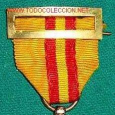 Militaria: MEDALLA DE SUFRIMIENTOS POR LA PATRIA PARA EXTRANJEROS. P. FACI MARCADO EN EL REVERSO.. Lote 11221978