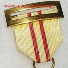 Militaria: MEDALLA DE SUFRIMIENTOS POR LA PATRIA, PARA OFICIAL EXTRANJERO. CON CINTA CORRESPONDIENTE. G.. Lote 26417808