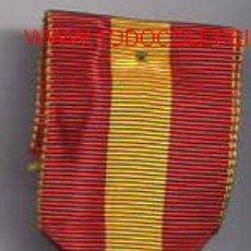 Militaria: MEDALLA DE LA DIVISIÓN DE VOLUNTARIOS DEL LITTORIO. CINTA CON LA BANDERA ESPAÑOLA. GUERRA CIVIL. Lote 10922631