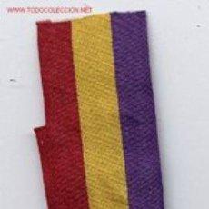 Militaria: ORDEN DE LA LIBERTAD. REPÚBLICA ESPAÑOLA EN EL EXILIO. CRUZ DE CABALLERO.. Lote 13207491