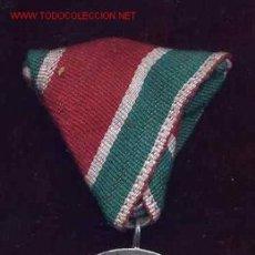 Militaria: BULGARIA MEDALLA CONMEMORATIVA DE LA GUERRA 1944-45.. Lote 19653251