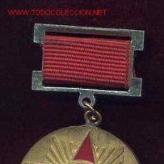 Militaria: BULGARIA MEDALLA CONMEMORATIVA DE LA LUCHA POR EL SOCIALISMO. 1923-1944.. Lote 2499948