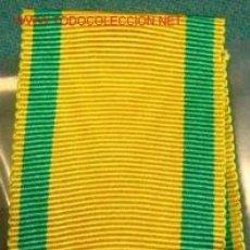 Militaria: MEDALLA SUFRIMIENTOS POR LA PATRIA, TAMAÑO PRINCESA. Lote 16619917