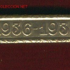 Militaria: PASADOR DORADO BANDA VICTORIA 1936-1939. Lote 210621500